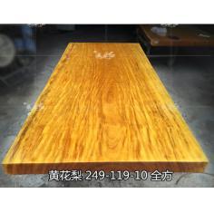 原木黄花梨奥坎巴花实木大板茶桌餐桌红木老板桌办公桌书桌大班台
