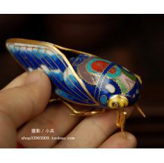 北京特色工艺品(库存老货)铜胎掐丝珐琅景泰蓝银蓝知了摆件收藏